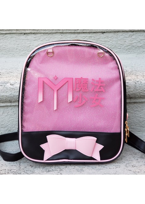 Magical Girl Day 2019 Backpack - BLACK
