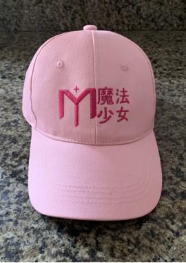 Pink MGD Baseball Cap 2019