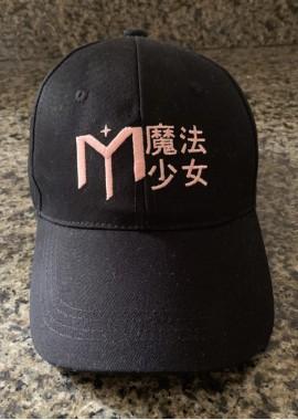 Black MGD Baseball Cap 2019