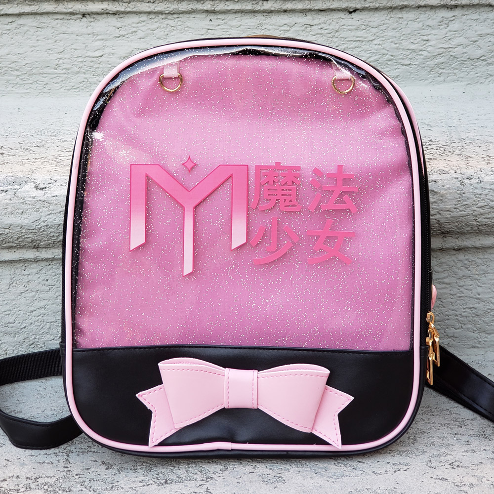 2019 Magical Girl Day Backpack in Black