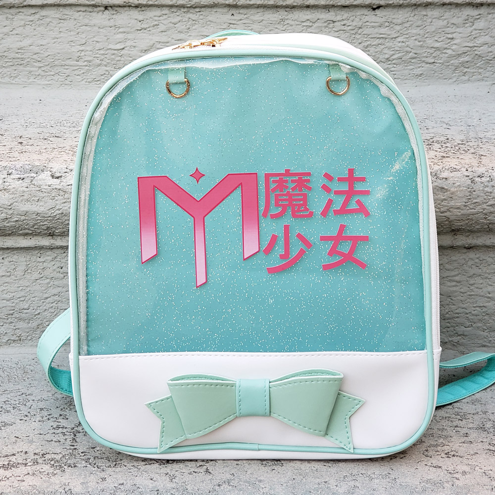 2019 Magical Girl Day Backpack in Mint