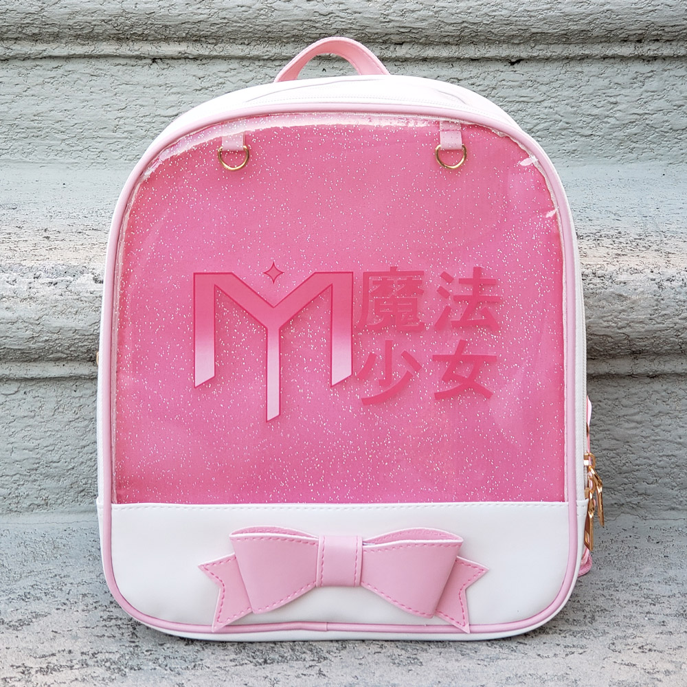 2019 Magical Girl Day Backpack in Pink