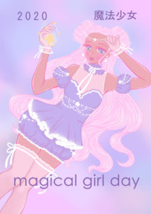S2 Heart Magical Girl Day Badge 2020